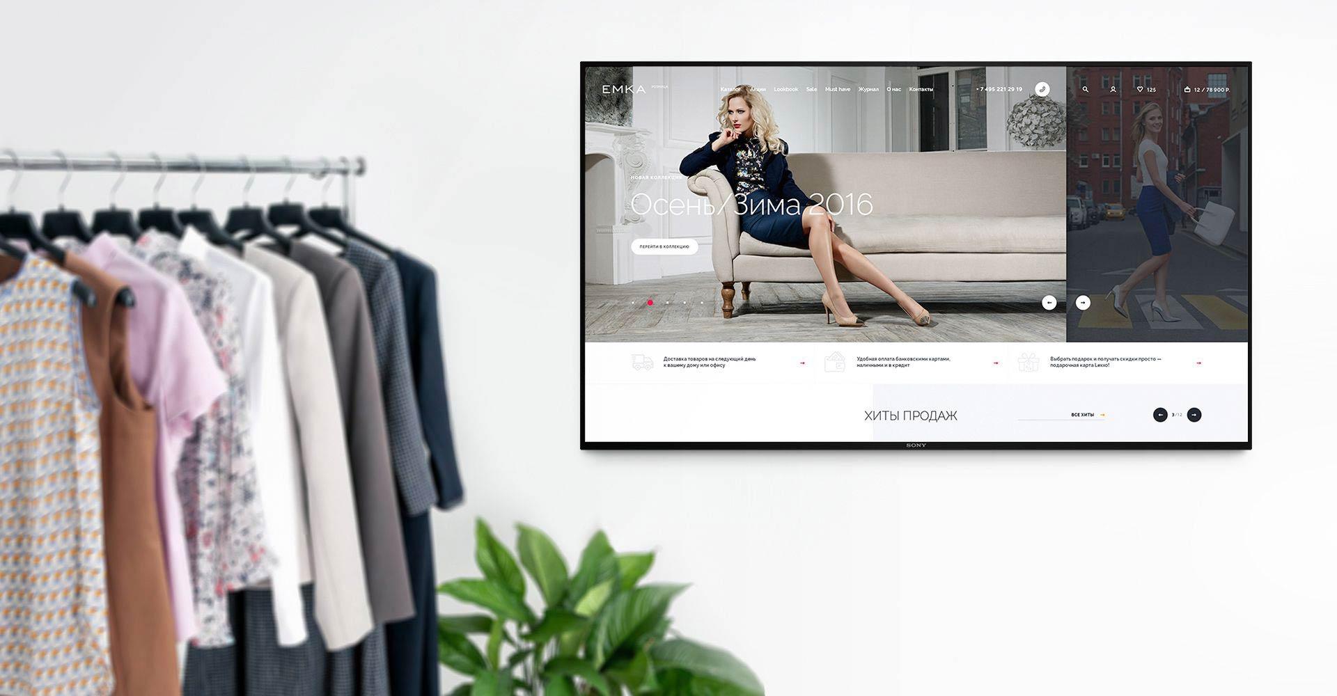 Розничный интернет-магазин женской одежды Emka emkashop.ru