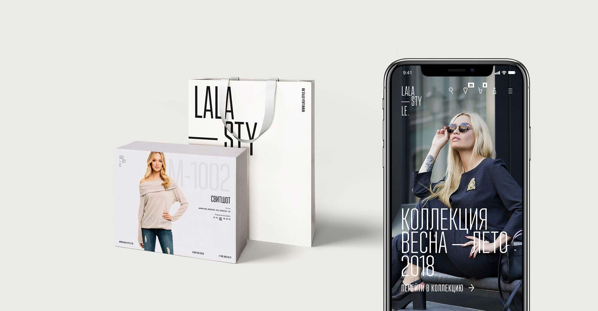 Оптовый интернет-магазин женской одежды Lala-style