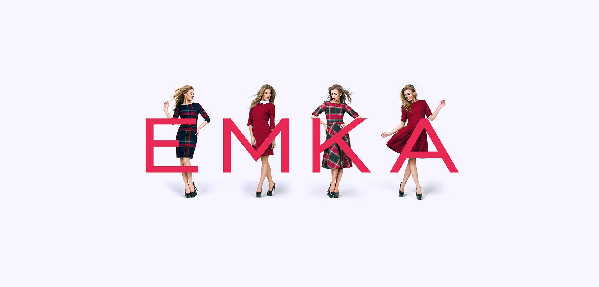 Emka retail