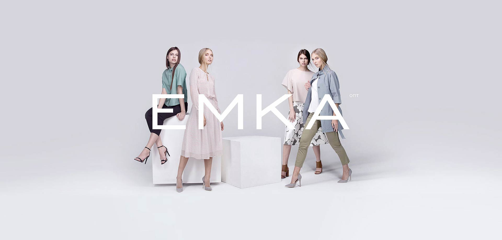 EMKA wholesale.