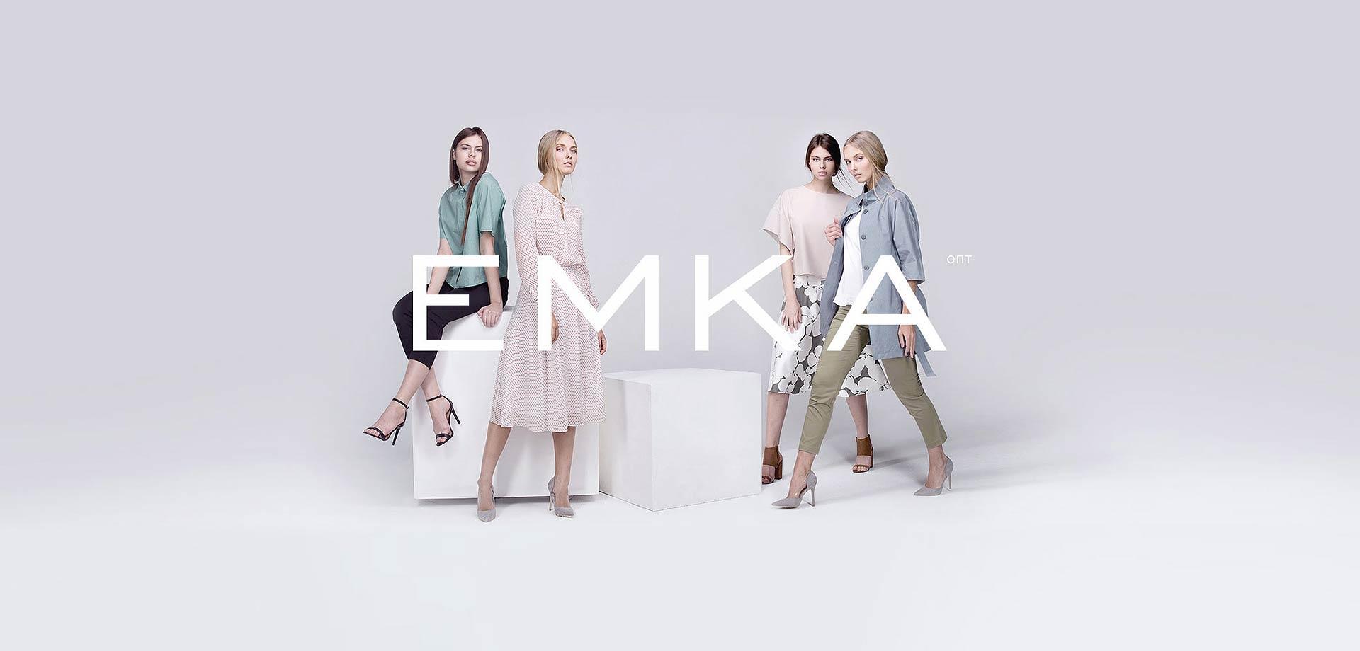 EMKA wholesale.